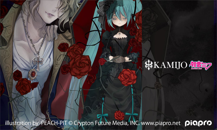 KAMIJO×初音ミク、コラボ・シングルを3/21リリース決定!