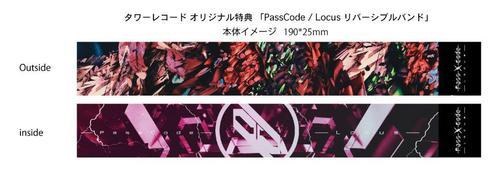 passcode_band_sample_tower.jpg