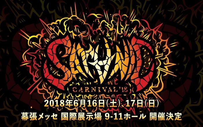 """PIZZA OF DEATH主催イベント""""SATANIC CARNIVAL'18""""今年も幕張メッセにて2デイズで開催決定!"""