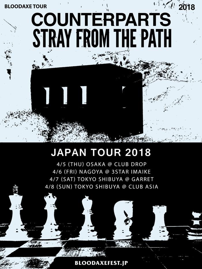 NYハードコア・バンド STRAY FROM THE PATH&カナダ出身叙情系ハードコア・バンドCOUNTERPARTS、4月に東名阪で来日公演開催決定!