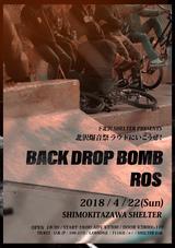 ROS、BACK DROP BOMBによるミクスチャー・ロック対決のツーマン・イベントが4/22に下北沢SHELTERで開催決定!