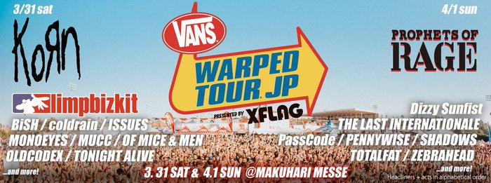 """Warped Tour Japan 2018""、第3弾出演アーティストにPENNYWISE、ZEBRAHEAD、OF MICE & MEN、BiSH、Dizzy Sunfistら7組決定!"