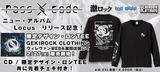 PassCode、2/28リリースのニュー・アルバム『Locus』全曲ダイジェスト動画公開!PassCode×激ロック×ヴィレヴァン×ゲキクロの限定コラボ・ロンT販売決定も!