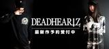 DEADHEARTZから人気スリーブ・プリントのロンTやキャップ、ジョガー・パンツ、deathsightからはコーチJKTが新入荷!