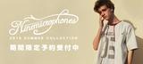 NineMicrophones (ナインマイクロフォンズ) 2018 Summer Collection、期間限定予約受付中!細かなディティールが注目のS/Sシャツをはじめ、Tシャツ、キャップなどが登場!