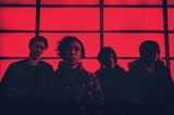 東京発4人組メタルコア・バンド A Ghost of Flare、4/6に会場限定シングル『Threnody』リリース決定!リリース・パーティーも開催!
