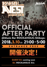 """Zephyren presents A.V.E.S.T project Vol.12""のOFFICIAL AFTER PARTYが3/10(土)Music Bar ROCKAHOLIC-Shibuya-にて開催決定!"