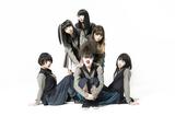 BiS、3/7リリース『WHOLE LOTTA LOVE / DiPROMiSE』より6人体制での新曲「WHOLE LOTTA LOVE」MV公開!初回生産限定盤DVD収録内容発表も!