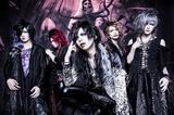 シーン最凶最速を掲げる超大型新人DEVILOOF、4/25に3rdシングル『「開花」』リリース決定!