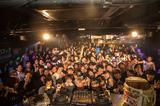 新年一発目1/13開催の大新年会東京激ロックDJパーティー・ナイトタイム、写真満載レポートをアップ!
