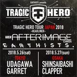 """カナダのDjent/プログレ・メタルコア・バンド THE AFTERIMAGE、5月にEarthists.の招聘により来日公演""""Tragic Hero Records Tour""""開催決定!"""