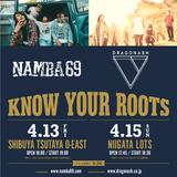 "Dragon Ash × NAMBA69ツーマン企画""KNOW YOUR ROOTS""東京・新潟で4月開催決定!"