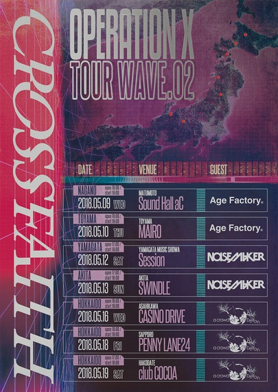 OPERATIONX_TOUR_WAVE.02.jpg