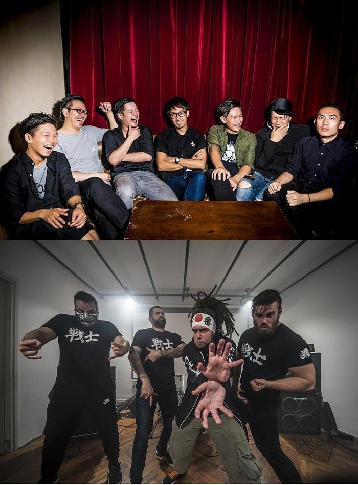 """""""和洋折衷""""三味線ロック・バンド ROA、セルビアの""""日本を愛し過ぎてしまっている""""メタル・バンド""""SENSHI""""日本初招聘に向けてクラウドファンディング開始!"""