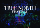 "Crystal Lake、9/16に新木場STUDIO COASTにて主催イベント""TRUE NORTH FESTIVAL 2018""開催決定!"