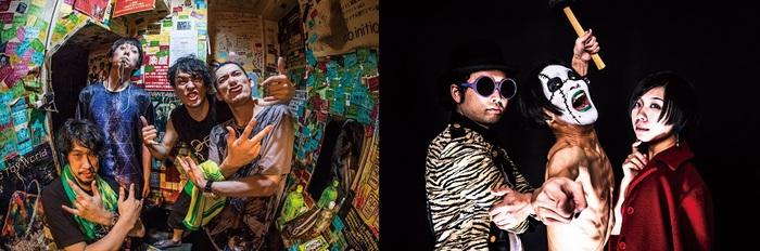 悪ふざけ型ラウドロック・バンド アラウンドザ天竺、728(なにわ)リツイート超えを記念し無茶振り東阪ワンマン・ツアー開催決定!東京は入場無料、大阪の助っ人はスキッツォイドマン!