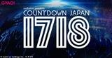 """""""COUNTDOWN JAPAN 17/18""""、GYAO!特別番組が本日2/15より再配信開始!マンウィズ、アジカンらのライヴ映像や出演アーティストのインタビューも!"""