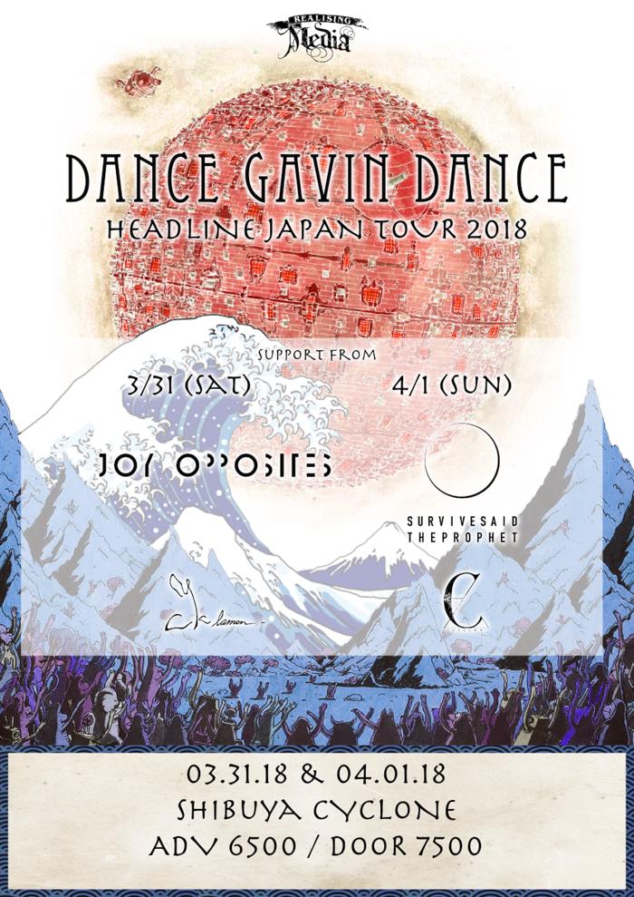USサクラメント発ポスト・ハードコア・バンド DANCE GAVIN DANCE、ジャパン・ツアーのメイン・サポートにSurvive Said The ProphetとJoy Oppositesが決定!