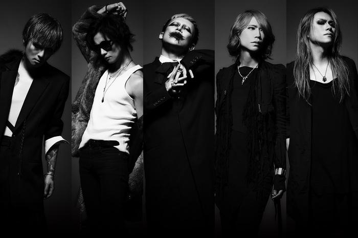 DIR EN GREY、4/25リリースのニュー・シングル『人間を被る』詳細発表!「Ash」リメイク・バージョン収録決定も!