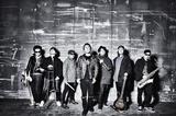 KEMURI、ニュー・アルバム『【Ko-Ou-Doku-Mai】』よりパーティー・チューン「FATHER OF THE BRIDE」MV公開!