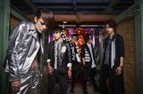 MERRY、ツアー・ファイナル日本青年館公演を限定盤として映像化決定!結生(Gt)Birthdayライヴ&恵比寿ザ・ガーデンホールでの2部制ライヴも開催!