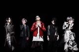 NOCTURNAL BLOODLUST、3/7リリースのニューEP『WHITEOUT』ジャケ写公開!