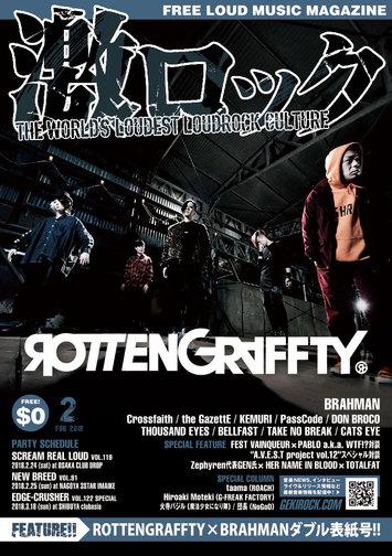 rottengraffty_cover.jpg