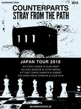 4月開催のCOUNTERPARTS & STRAY FROM THE PATHジャパン・ツアー、ゲスト・アクトにLOYAL TO THE GRAVE、Crystal Lake、Azami、EACH OF THE DAYSら決定!
