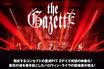 the GazettEの特集公開!ダーク&ヘヴィ且つグロテスクな世界観と、熱狂の渦を巻き起こしたライヴの臨場感が甦るハロウィン2デイズ公演をパッケージ化した映像作品を2/28リリース!
