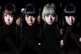 """激情&脱力系アイドル・ユニット""""ゆくえしれずつれづれ""""、明日2/28リリースの4thシングル表題曲「Paradise Lost」MV公開!"""
