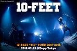 10-FEETのライヴ・レポート公開!怒濤のロング・ツアー、ワンマン・シリーズ最終日!真摯なメッセージを語りつつユーモアも忘れない、バンドの魅力を凝縮したZepp東京公演をレポート!