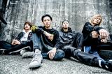 名古屋発メタルコア・バンド EACH OF THE DAYS、新ベーシストRYOTA加入!新アー写公開も!