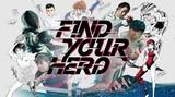 """KenKen、矢井田瞳と初コラボで""""パラアスリート×漫画家""""によるパラスポーツ観戦の魅力を伝える映像""""FIND YOUR HERO""""の音楽を担当!"""