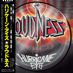 HURRICANE-EYES.jpg