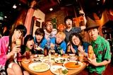 "PAN×四星球、台北にて開催の""台日爆音""出演&ファン・ミーティング含む2泊3日の台湾旅行ツアー開催決定!さらに台湾でのCDリリースも!"