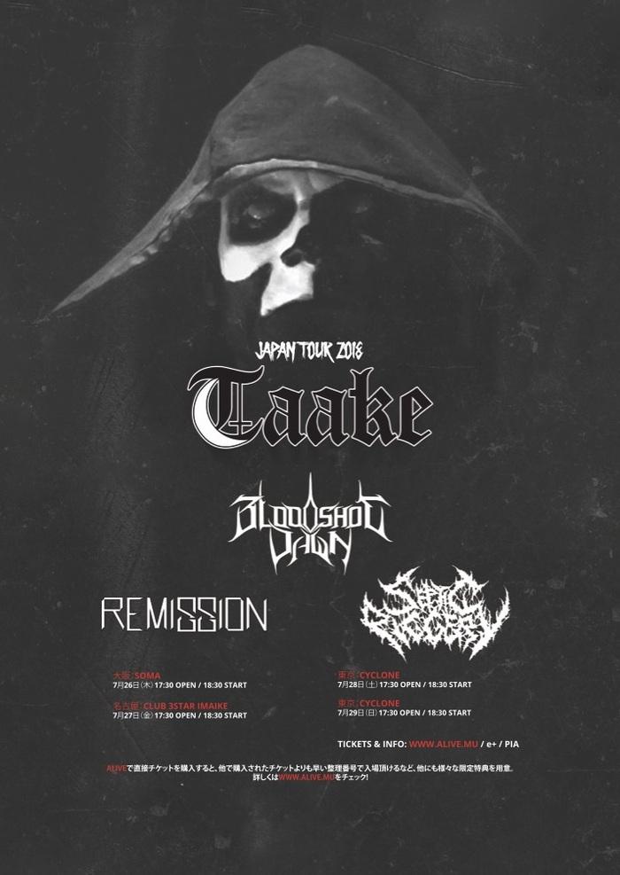 ノルウェイジャン・ブラック・メタル界孤高の天才Hoest率いるTAAKE、7月にUKエクストリーム・メタル・バンド BLOODSHOT DAWNらとジャパン・ツアー開催決定!