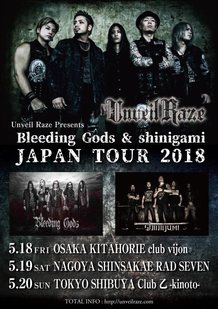 名古屋発5人組エクストリーム・メタル・バンド Unveil Raze、5月にオランダのメタル・バンド BLEEDING GODS、SHINIGAMIを招き東名阪ツアー開催決定!
