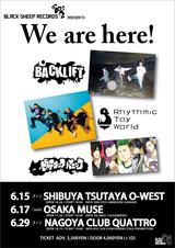 """BLACK SHEEP RECORDS""所属のヒステリックパニック、BACK LIFT、Rhythmic Toy Worldによる初のライヴ・イベント""We are here!""東名阪で開催決定!"