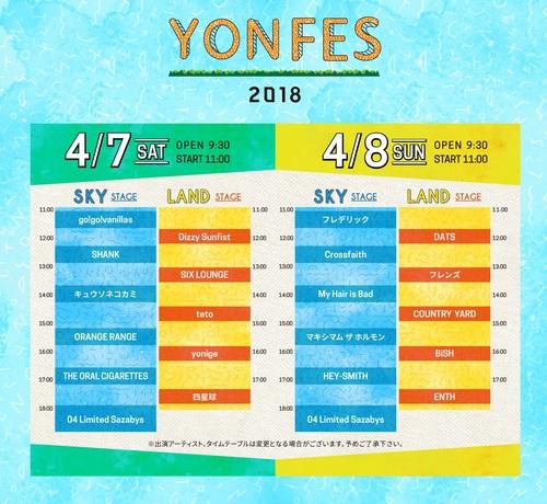 YONFES-tt.jpg