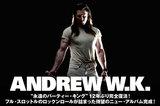 """""""Warped Tour Japan""""で来日するANDREW W.K.のインタビュー公開!フル・スロットルのロックンロールが詰まった12年ぶりのニュー・アルバムを明日3/2リリース!"""