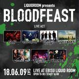 "HUSKING BEE、GARLICBOYS、COCOBATら出演!ハードコア・バンドGMF結成25周年記念ライヴ""BLOODFEAST""6/9に恵比寿LIQUIDROOMにて開催決定!"