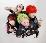 テクニカルな実力派集団BULL ZEICHEN 88、3/28リリースのメジャー・デビュー・アルバム『アルバム2』より「とりあえず生」MV公開!