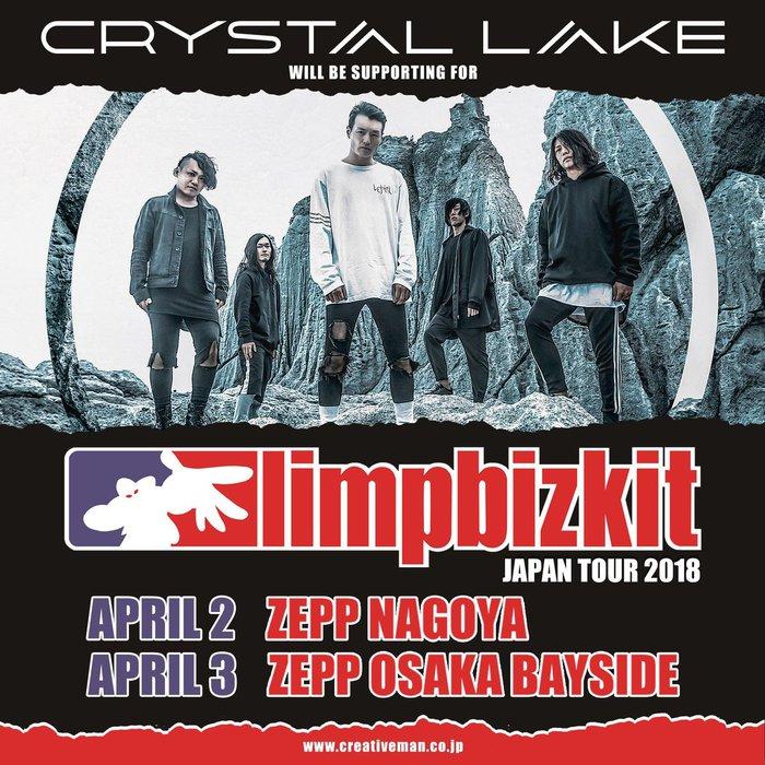 """""""Warped Tour Japan 2018""""出演のLIMP BIZKIT、4月に名阪で開催の単独公演サポート・アクトにCrystal Lakeが決定!"""