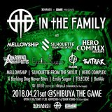 """Zephyren×SHIBUYA THE GAME presents In The Family vol.4"" 、4/21開催決定!SFTS、ABDNBら出演!"