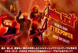 JUDAS PRIESTのインタビュー含む特設ページ公開!速さ、激しさ、容赦ない強さが共存した渾身作完成!エネルギッシュでクリエイティヴな猛炎のニュー・アルバムを本日3/7リリース!