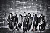 KEMURI、ニュー・アルバム『【Ko-Ou-Doku-Mai】』より未来へ向かって走り出す若者たちを描いた「MIRAI」MV公開!
