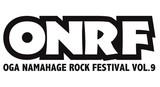"""秋田のロック・フェス""""OGA NAMAHAGE ROCK FESTIVAL Vol.9""""、第1弾出演アーティストに The BONEZ、打首獄門同好会、HEY-SMITH、Dizzy Sunfist、Crystal Lakeら決定!"""