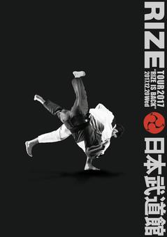 rize_dvd.jpg