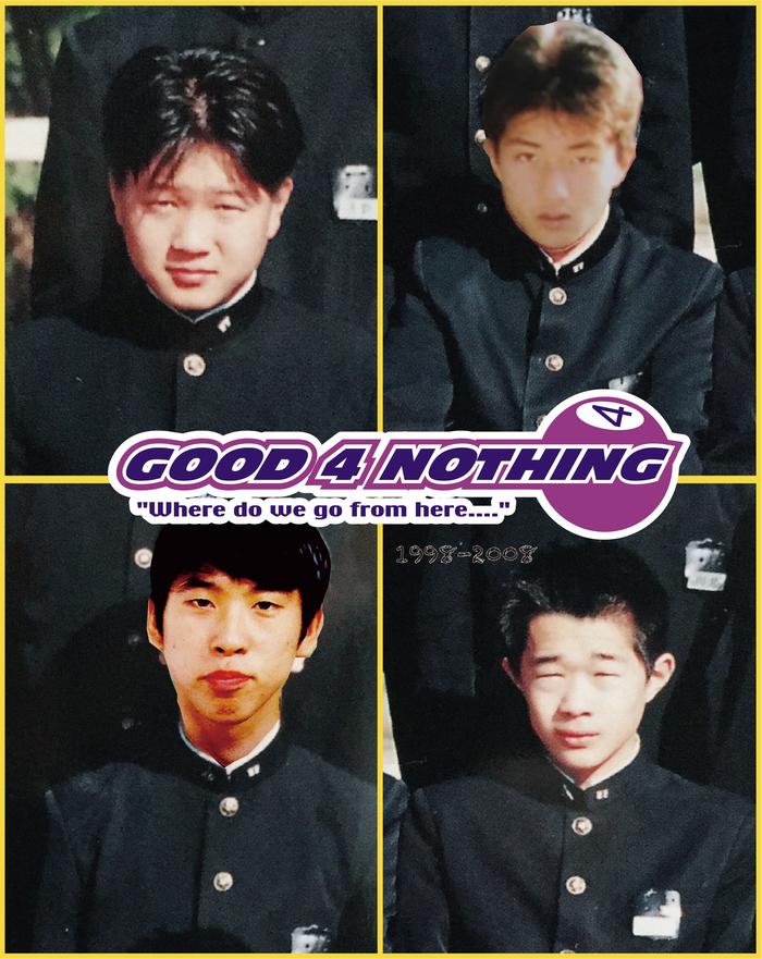 GOOD4NOTHING、20周年企画第1弾東名阪2デイズ・リクエスト・ライヴのゲストにSHACHI、STOMPIN' BIRD、Down the Rabbit-Holeら決定!