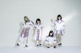 """neo tokyo""をコンセプトに活動するアイドル・グループ uijin、タワーレコードのアイドル企画""NO MUSIC, NO IDOL?""コラボ決定!"